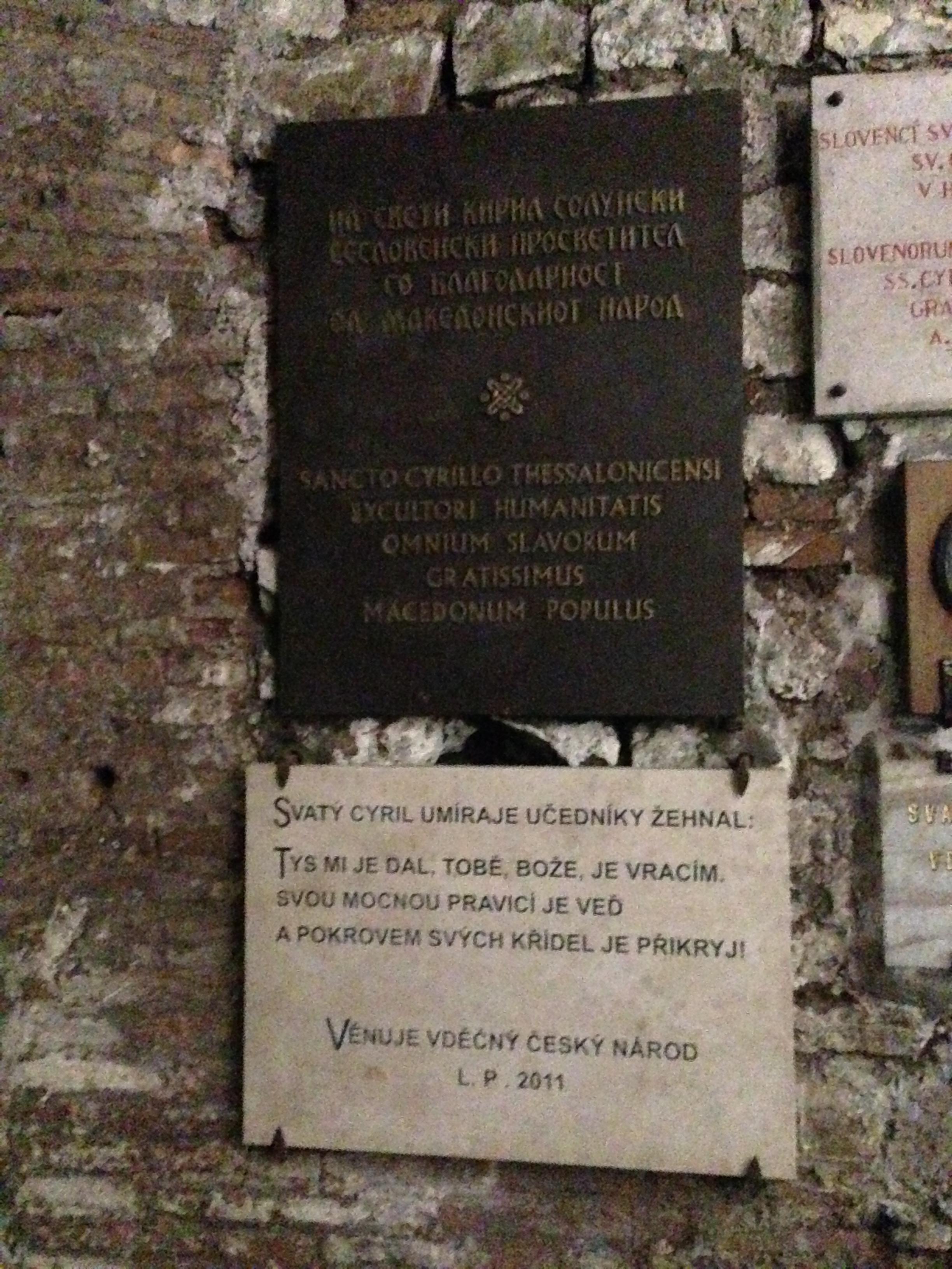 Памятная доска установлена по инициативе Международного фонда славянской письменности и культуры